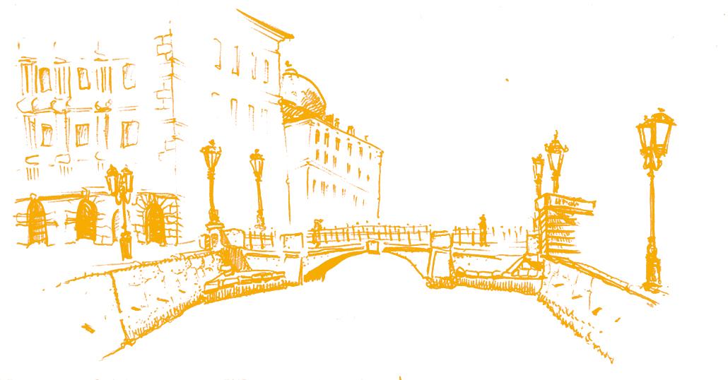 Illustrazione: Veduta del Ponte su Canal Grande di Trieste su Piazza Ponte Rosso